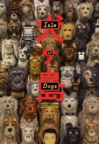 Isle of Dogs Download Torrent