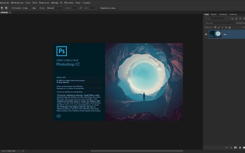 Adobe Photoshop CC 2017 Full