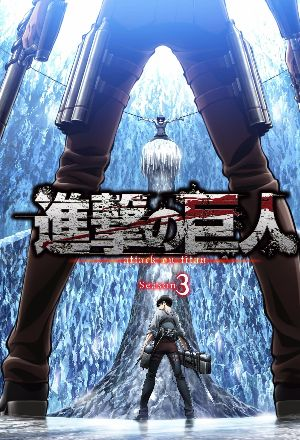 Attack on Titan Season 3 download torrent